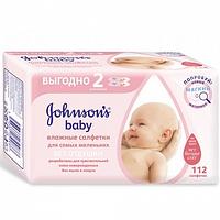 Влажные салфетки Johnson's Baby Без отдушки 112 шт