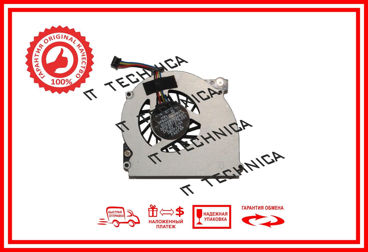 Вентилятор HP Elitebook 2560 2560P 2570 2570P (MF60090V1-C130-S9A 6033B0024501) ОРИГІНАЛ