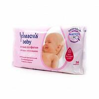 Влажные салфетки Johnson's Baby Без отдушки 56 шт