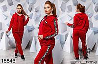 Женский спортивный костюм размер 48-52