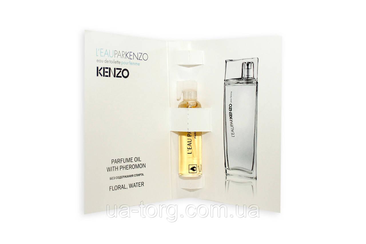 Масляный мини-парфюм с феромонами Kenzo L`Eau par,5 мл