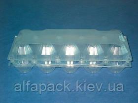 Пластиковая упаковка для яиц 10шт, ПС-3610