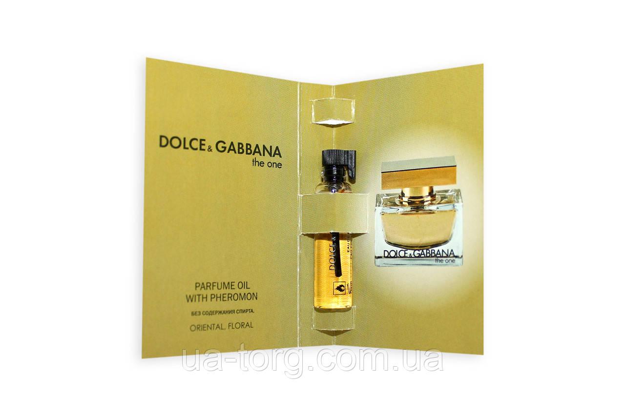Масляный мини-парфюм с феромонами Dolce&Gabbana The One Women (Дольче Габбана зе Ван), 5 мл
