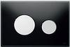 Панель смыва ТЕСЕloop из черного стекла, клавиши глянцевые