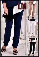 До 74 размера, Женские деловые модные повседневные брюки черные бежевые синие белые 77030