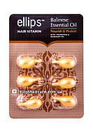 Витамины для волос Ellips «Питание и защита Бали» с маслом Плюмерии и Розмарина