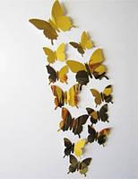 Бабочки для декора 12 шт., золото-зеркальные