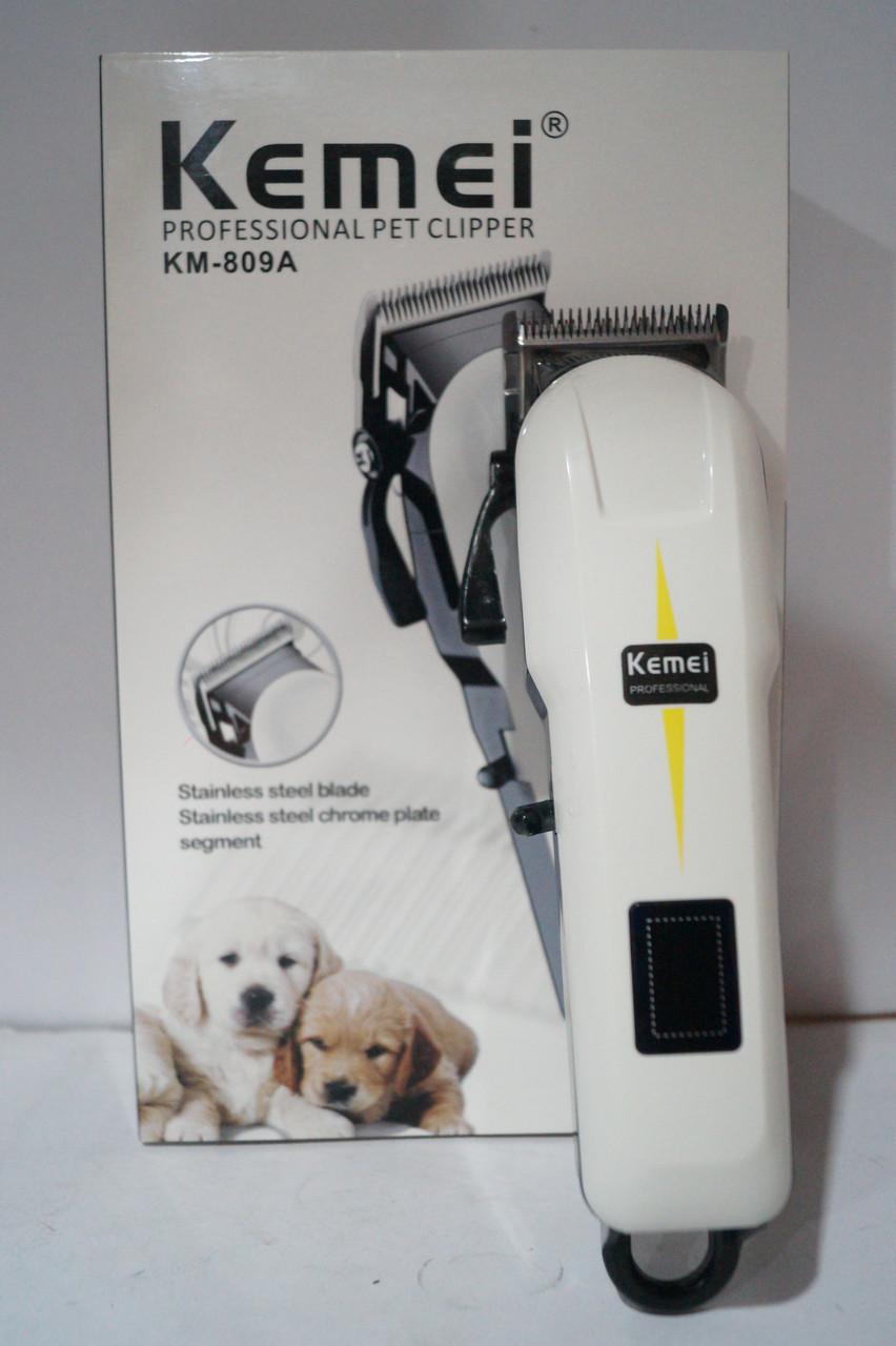 Профессиональная цифровая аккумуляторная/сетевая  машинка для стрижки животных 2 в 1 Kemei  809A