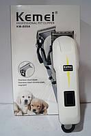 Профессиональная цифровая аккумуляторная/сетевая  машинка для стрижки животных 2 в 1 Kemei  809A, фото 1