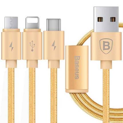 Кабель USB 3 в 1 Lightning  Micro Type - C Baseus Portman Series 1.2M золотой, фото 2