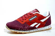 Женские кроссовки в стиле Reebok Classic Leather LS, Бордо\Красный, фото 2