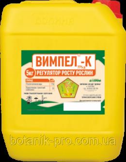 Стимулятор для обработки семян Вымпел-К,5л.