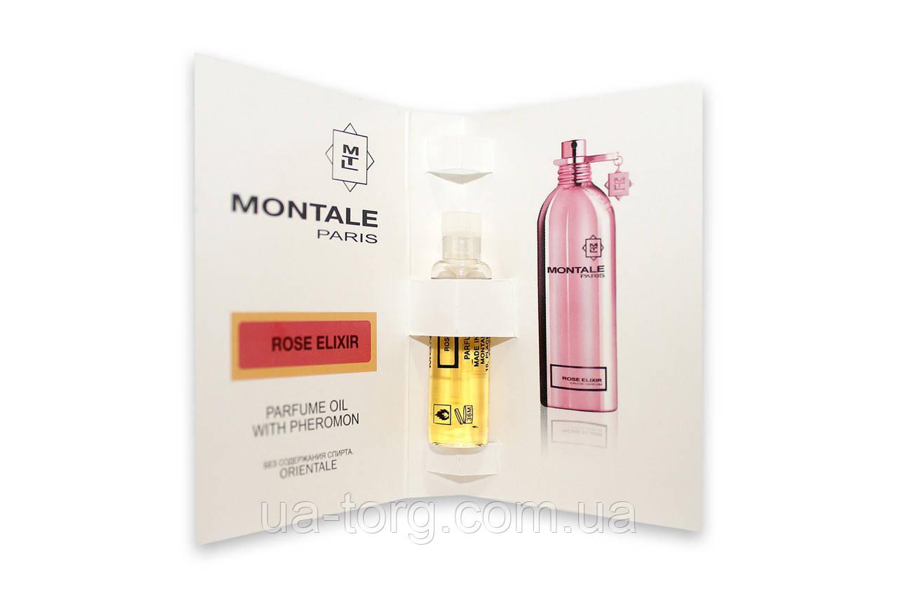 Масляный мини-парфюм с феромонами Montale Roses Elixir (Монаталь Роузес Элексир), 5 мл