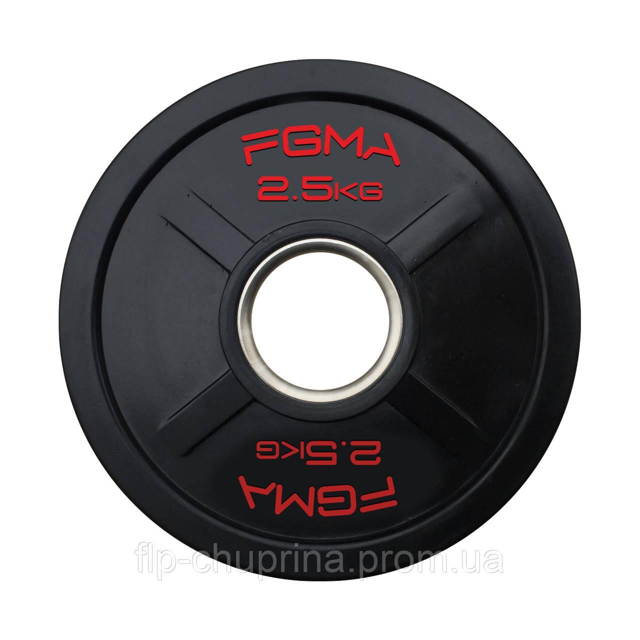 """Диск (блин) для штанги обрезиненный FGMA """"X"""" 2.5kg"""