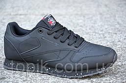 Кроссовки женские, подростковые практичные, модные черные матовые Китай (Код: 840)