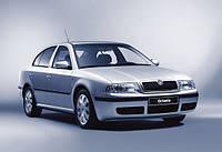 Фаркоп на автомобиль SKODA OCTAVIA A4 tour седан/универсал 1997-2010