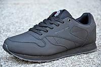 Кроссовки мужские практичные хорошая, легкая подошва черные Китай (Код: 841)
