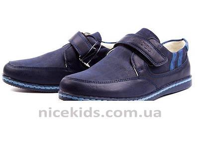 Детские синие туфли мокасины Clibee 32, 34, 35, 36р