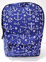 Рюкзак Аnchor blue