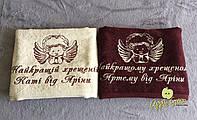 Полотенце с индивидуальной вышивкой