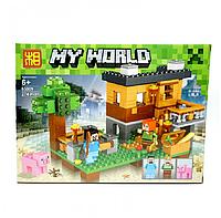 Конструктор Minecraft, Двухэтажный дом