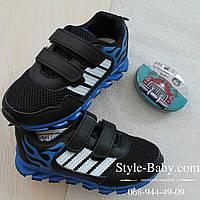 Детские черные кроссовки на мальчика, легкая спортивная обувь тм Томм р.26,27,28,29,30