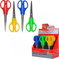Ножницы «Офисные» цветные CF604