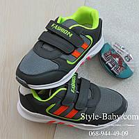 Детские серые кроссовки на мальчика тм Том.м р.31,35