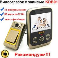 Видеоглазок с записью и монитором 3.5 дюйма, беспроводной для входной двери (модель Kivos KDB 01)