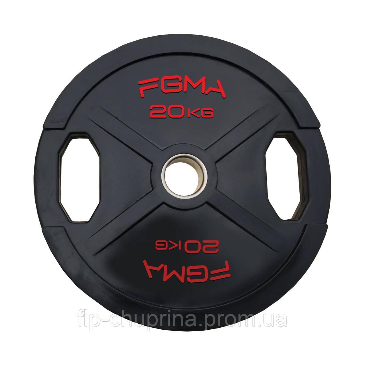 """Диск (блин) для штанги обрезиненный FGMA """"X"""" 20kg"""