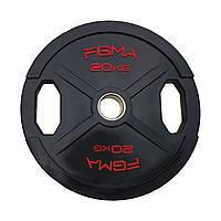 """Диск (блин) для штанги обрезиненный FGMA """"X"""" 20kg, фото 1"""