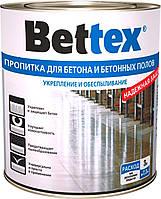 Пропитка BETTEX для бетонных полов