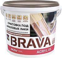 Грунтовка BRAVA ACRYL 05 под акриловые лаки (ВД-АК-05)