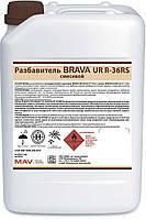 Разбавитель BRAVA UR R-36RS смесевой