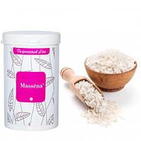 Massena Альгинатная маска рисовая (увлажняет, для глаз) 300 гр