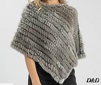 Пончо натуральный мех кролика 2017 серый