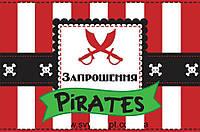 Пригласительные на Пиратскую вечеринку (цена за 1 шт)