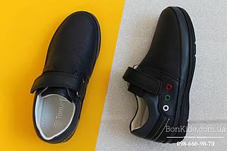Синие туфли мокасины на мальчика серия школьная обувь Том.м р. 30, фото 3
