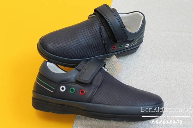 Синие туфли мокасины на мальчика серия школьная обувь Том.м р. 30, фото 2