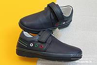 Синие туфли мокасины на мальчика серия школьная обувь Том.м р. 30