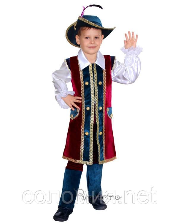 Детский костюм для мальчика Пират