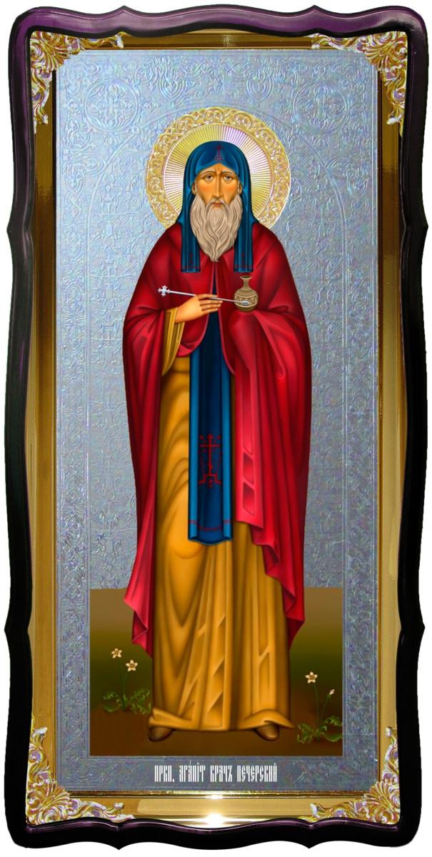 Церковная икона Святой Агапит Печерский (фон серебро)