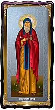 Церковна ікона Святий Агапіт Печерський (фон срібло)