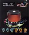 Портативная FM MP3 колонка WS-767, фото 3