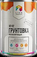 Грунтовка фосфатирующая ВЛ-02 тм Lida