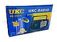 Радио KB 308,Радиоприемник GOLON KB 308, фото 5