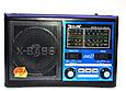 Радио RX 288 LED c led фонариком,Радиоприемник GOLON,Радио, фото 2