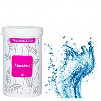 Massena Альгинатная маска морские седименты (для жирной, проблемной кожи) 300 гр