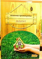 """Трава газонная """"Лилипут"""" ТМ """"Вассма"""" 800г"""
