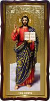 Иконы Христа Спасителя (фон золото)